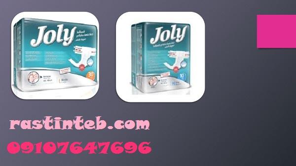 پوشک بزرگسال چسبی جولی joly