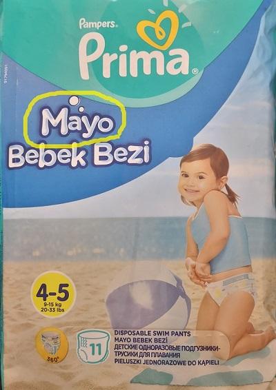 پوشک استخری ضد آب(مایو)کودک